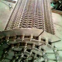 乾德网带 加工定制不锈钢挡板式网带 型号齐全 耐高温 防腐蚀 质量精良 价格实惠