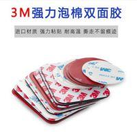 供应正品3M9671LE双面胶 电子产品胶带 3m胶带 只卖原装进口3m