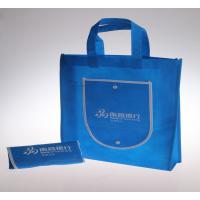 广州定做环保袋,环保袋厂家定做,手提环保袋定制