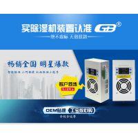 深圳工宝 CE-CS6-15 电力机柜抽湿装置 抽湿机 全国包邮