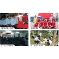 农副产品配送,深圳农副产品配送报价,宏鸿品牌(多图)