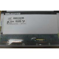 屏,三星10.1寸液晶屏,LTL101AL01-802屏