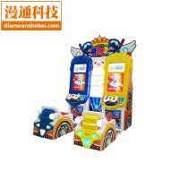 赛车游戏机厂家供应开心飞车双人竞技游戏机儿童投币电玩设备