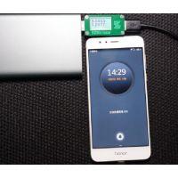 代理FP6601Q,适合移动电源,充电器,车充