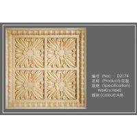 北京几何雕塑定做公司 北京抽象雕塑加工厂家 北京抽象
