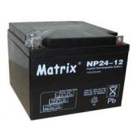 MATRIX矩阵蓄电池NP65-12 12V65AH价格
