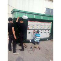 长联电气箱式变电站、中置柜KYN28-12电缆分支箱环网柜