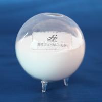 【兄弟牌】陶瓷级氧化铝粗粉/180-200目/α-AL2O3粗粉/