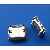 牛角MICRO 7P母座7针USB牛角5.55*5.45四脚 前插后贴SMT有卷边