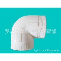 供应专业销售PPR管件 多种地暖管件 质优价廉