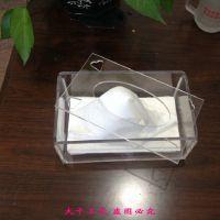厂家直销透明高档亚克力纸巾盒 抽纸盒有机玻璃制品欢迎定做批发