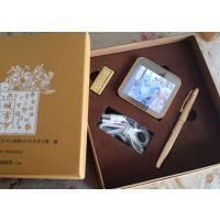 深圳厂家直供高档商务三件套 土豪金彩屏电源套装
