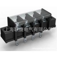 PCB带固定耳接线端子排大电流阻燃LW2MQ-7.62栅栏式端子快速连接