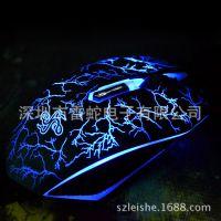 厂家直销 电脑游戏有线光电鼠标 七彩裂纹呼吸灯背光发光鼠标