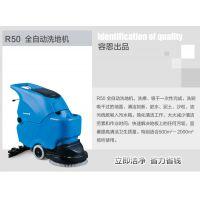 常州工业车间地面用拖线式洗地机 容恩电源式洗地吸干机R50超市用