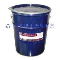 东莞热转印烫画材料、热撕平光离型剂材料、广东离型剂材料