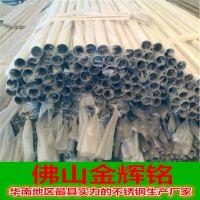 【毛细管小口径】304不锈钢毛细管内外径1*0.2/2*0.25/3*0.5mm