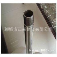 乌鲁木齐低价定做各种规格不锈钢复合管护栏用不锈钢复合管