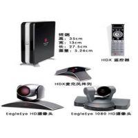 宝利通HDX8000-1080P高清视频会议促销15914161080