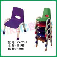 儿童多功能豪华椅子  早教幼儿椅 幼儿桌椅 幼儿园、小朋友专用椅