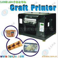 供应珠三角地区热销高精度彩印LOGE-3E A3+型万能UV平板打印机