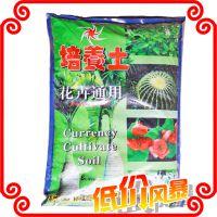 绿源营养土 栽培基质培养土花卉通用 6升装