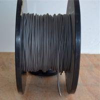 东莞厂家直销心电监护仪导联线 5芯医疗电源线 镀锡铜线