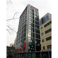 上海宝尹钢材贸易有限公司