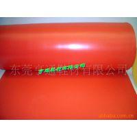 工厂直销乳胶发泡海绵,3MM海绵,5MM发泡,超级型乳胶海绵卷材