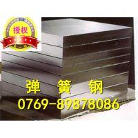 供应65MN热轧弹簧钢板 易切割加工