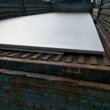售国产、进口高端优质耐酸钢AL-6xn/(N08367)不锈钢板材1.5mm-20mm