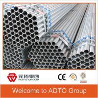供应各种类型优质焊管 规格齐全 天津工厂 厂家直销 全网***低报价