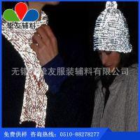 反光纱 针织反光纱 织带反光丝 安徽反光丝 价格优惠 品质好