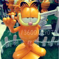 玻璃钢卡通雕塑 广场大型景观雕塑 玻璃钢加菲猫形象动物雕塑定做