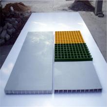 玻璃钢格栅板 地沟盖板 洗车店专用网格板