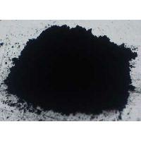 复合肥料专用色素炭黑