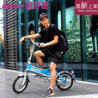 金时捷折叠锂电车16寸喜美超轻mini铝合金车架电动自行车锂电池车