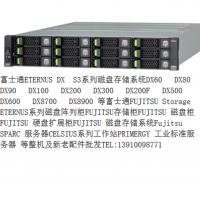 V26808-B8012-V13 E5160 3.0G TX300S3 富士通 服务器CPU
