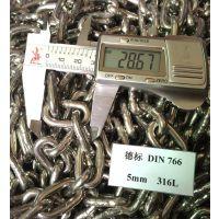 工厂生产304不锈钢链条8mm价格 25元/m