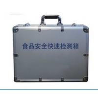 思普特现货促销 食品安全检测箱(精简配置) 型号:LM61-ZYD-JJX
