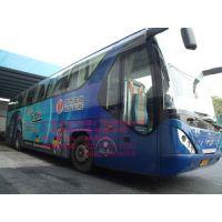 东莞公交车身广告|红与黑|公交车身广告安装