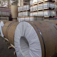 保温铝皮价格 保温铝卷厂家