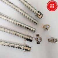 浩斯厂家供应UL认证出口灯具护线软管,美国标准ULv软管