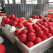 厂家批发 赛龙舟用警示浮标 水上插旗塑料浮体 泳道线浮球