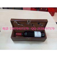 厂家批量定做红酒盒 红酒皮箱包装盒定做 手提式红酒礼盒