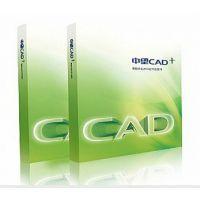 深圳供应正版中望CAD经典版制图软件二维设计软件 版权解决方案