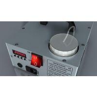 烟雾发生器 价格 型号:WD-YWQ701