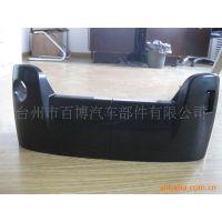 承接注塑机加工产品汽车配件pp大型注塑加工开模定制