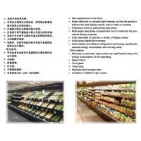 供应多层农产品柜