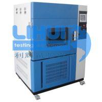 SN-500 平板型+氙灯试验箱/北京氙灯老化试验箱